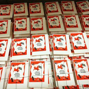 pocztówki na sicie
